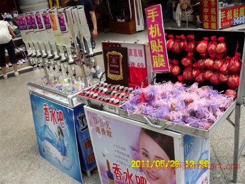 东莞香水吧加盟散装香水生产厂家项目