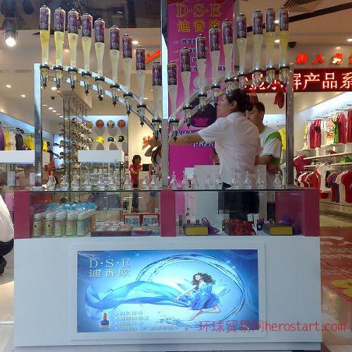 哈尔滨香水吧厂家招商加盟