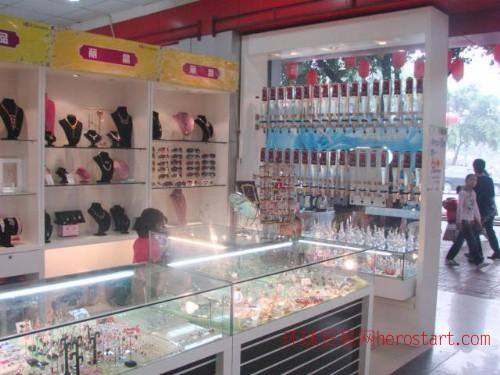 苏州开什么店赚钱 加盟香水吧 香水厂家供货
