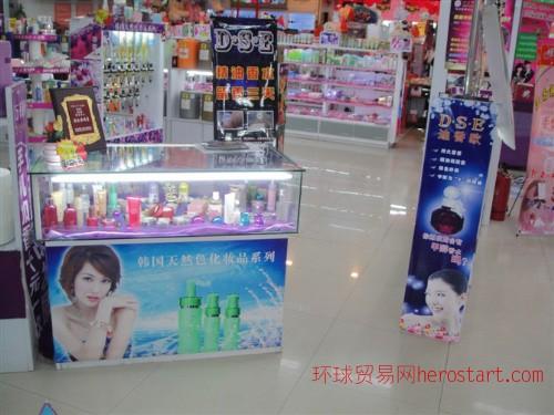 杭州散装香水厂家 新年促销套餐