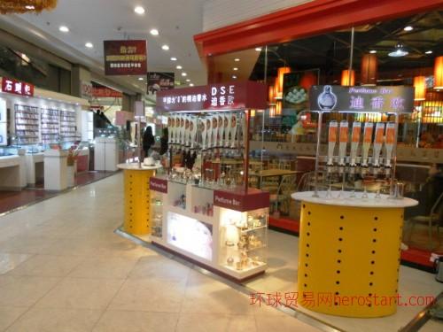 哈尔滨香水吧厂家招商项目