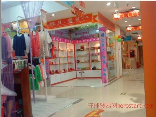 开什么店好 杭州散装香水批发香水生产厂家供货