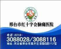 潍坊香水吧加盟散装香水生产厂家项目
