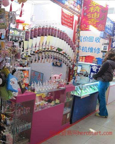 长春做什么生意好 散装香水批发香水厂家供货