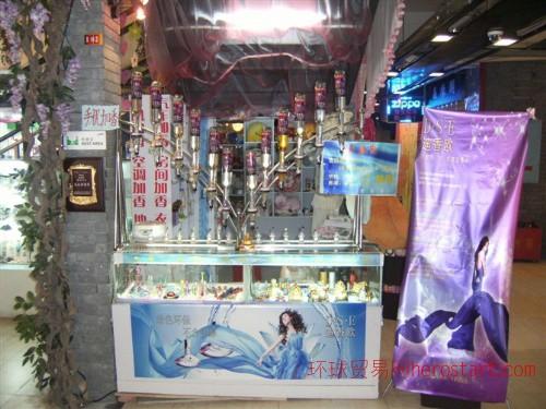 杭州散装香水批发 香水吧招商 香水厂家加盟
