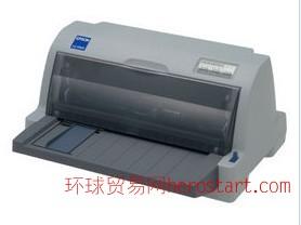 税控针式打印机税控票据打印机