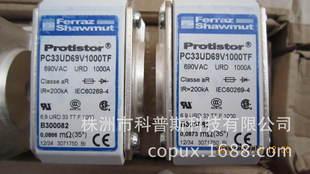 Mersen熔断器PC33UD69V100TF  B300082罗兰快速熔断器