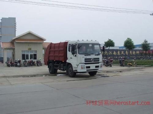 东风天锦8方压缩垃圾车,质量好,全国联保