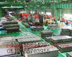 苏州D2冷作模具钢材料~苏州D2用途~苏州D2价格