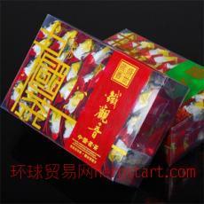 2011年新茶 安溪铁观音 兰花香型500g 特价300元