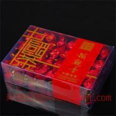 2011年新茶 安溪铁观音 浓香型250g 特价100元