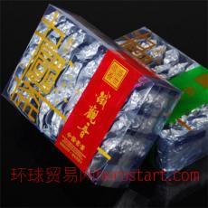 2011年新茶 安溪铁观音 清香型500g 特价350元