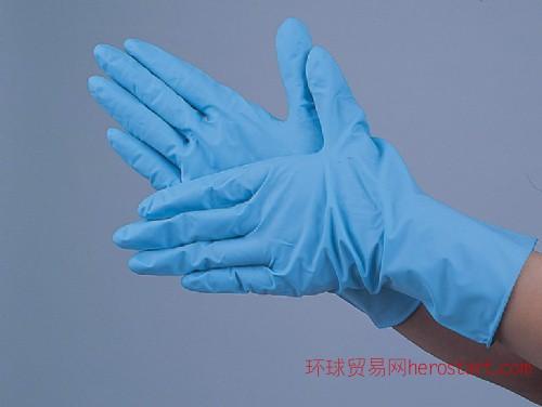 无尘室手套//南京乳胶手套/南京丁晴手套/南京马来西亚进口指套