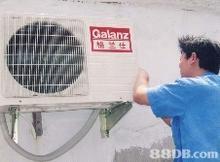 上海徐汇区空调安装56722539徐汇区空调清洗