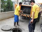 上海宝山区疏通下水道|宝山区下水道疏通56722539