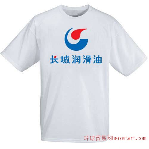 佛山广告衫,佛山广告衫定做