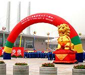 杭州开业庆典策划气模出租中心