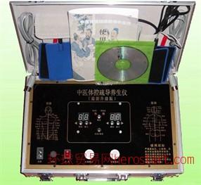 博康体控电疗仪/体控智能生物仪/生物电疗仪