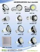 灯具CE/PSE/UL/FCC/SAA/SASO检测认证