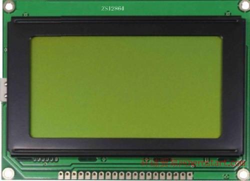 电力仪表128X64点阵显示屏
