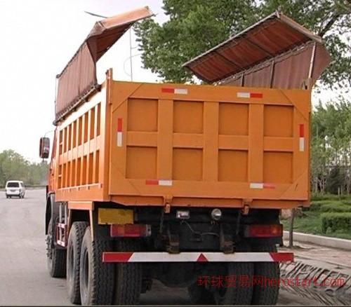 煤炭运输车辆渣土车车厢密闭加盖装置 环保顶盖密闭系统
