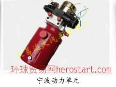 定制自卸车加盖液压动力单元