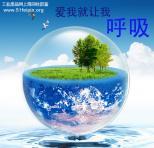 上海大报废产品销毁公司,不良产品销毁