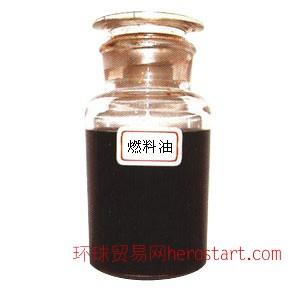 润峰优势供应  轻质油 燃料油 轻烃碳五