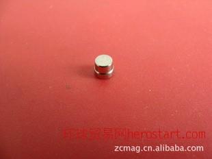 处理钕铁硼玩具磁D5X4库存