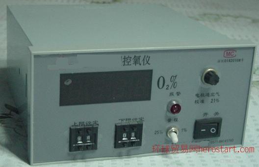 便携式甲醛检测仪XP-308B一级代理供天津
