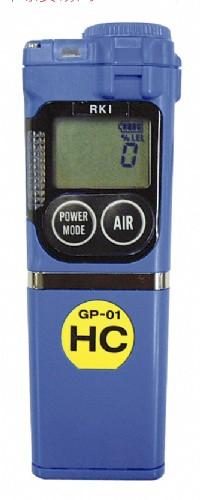 柏嘉图销售便携式可燃性气体检测仪GP-01型