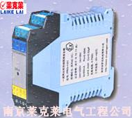 隔离安全栅EX系列 操作端隔离安全栅