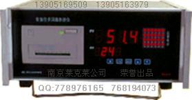 智能多路压力巡检仪 GF-9000系列温度巡检仪台式带打印