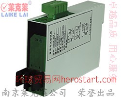 JD194BS系列电流、电压、频率、频率变送器