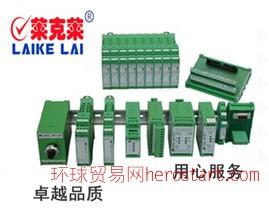 标准信号隔离器AM-T-I4-i4 220