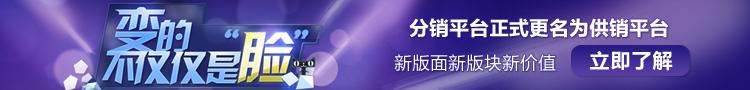 北京哪卖猴头菇北京猴头菇北京猴头菇价钱北京猴头菇专卖