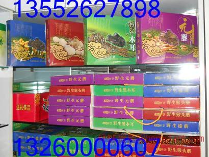 北京哪卖东北蘑菇北京东北蘑菇专卖北京东北蘑菇价格北京东北蘑菇大全