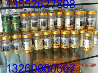 北京哪卖林蛙油软胶囊北京林蛙油软胶囊北京林蛙油软胶囊价格
