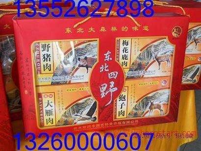 北京哪卖东北野猪肉鹿肉狍子肉北京东北野猪肉专卖北京鹿肉专卖北京狍子专卖
