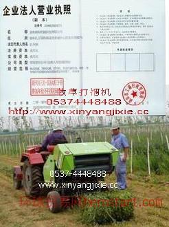 云南昆明厂家供应圆捆打捆机,方捆打捆机小型打捆机