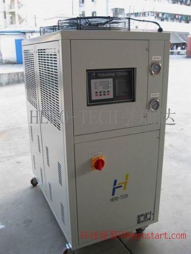 超临界萃取设备用冷水机