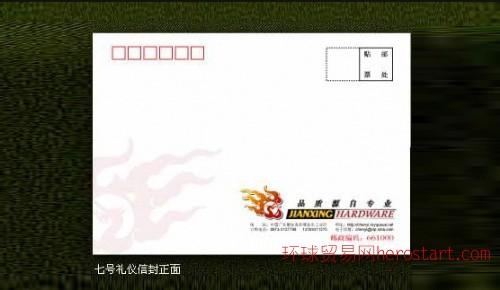 武汉企业宣传片拍摄制作