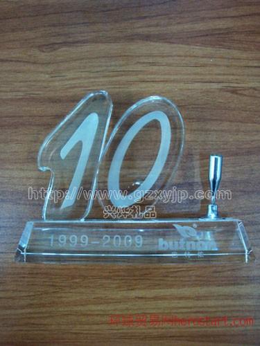 学校10周年庆典纪念品、房地产公司10周年庆典纪念品、10周年庆典纪念品、10周年厂庆纪念礼品