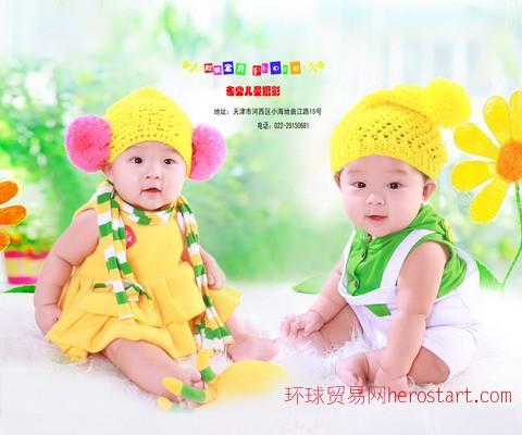 儿童摄影|天津河西区儿童摄影|百岁照