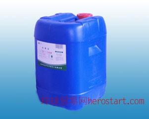 动力锂电负极水性粘合剂SBR