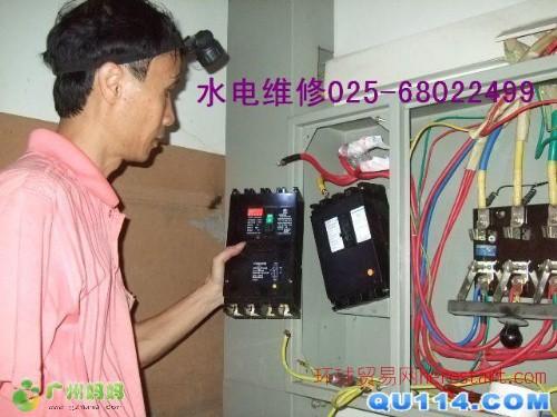 南京城市频道便民网电话