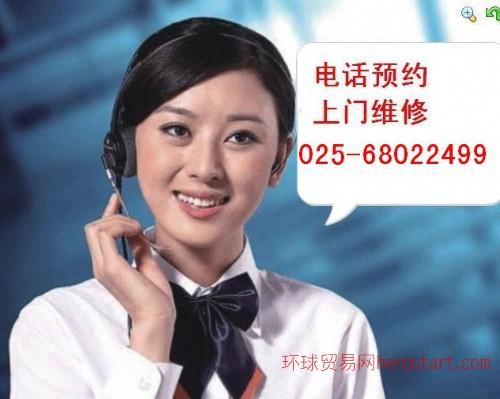 南京现代快报便民网电话