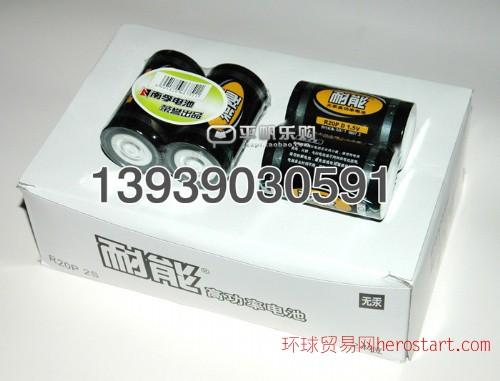 郑州南孚1号电池批发:南孚大号电池|1号南孚电池 3元一节 郑州市区送货