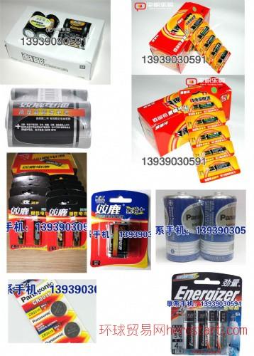 郑州电池批发:南孚电池|双鹿电池|劲量电池|松下电池 总代直销 市区送货上门