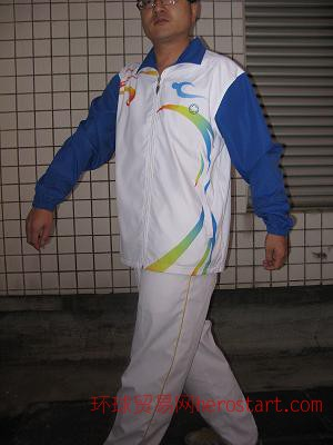 深圳奥为品牌户外运动装,运动服装厂家定做,运动装公司品牌